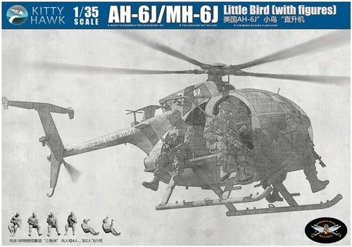 AH-6j/MH-6J Little Bird Nightstalkers + figures  1/35