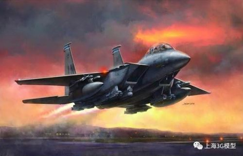F-15E Strike Eagle Dual-Role Fighter 1/48