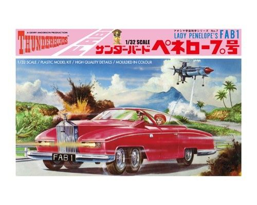 Thunderbirds: Lady Penelope's FAB1 1/32