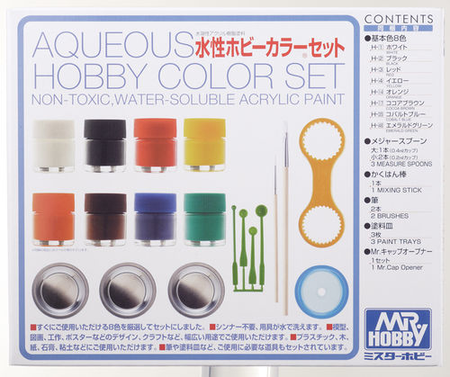 Aqueous Hobby Color Set