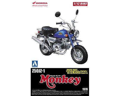 Honda Monkey Custom Takegawa   1/12