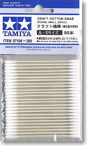 Craft Cotton Swab Rond small