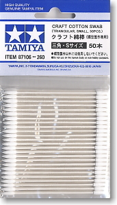 Craft Cotton Swab: Triangular Small