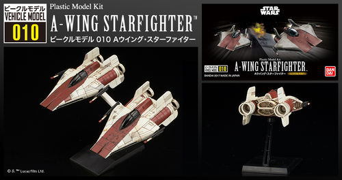 Star Wars: A-Wing Starfighters 1/144