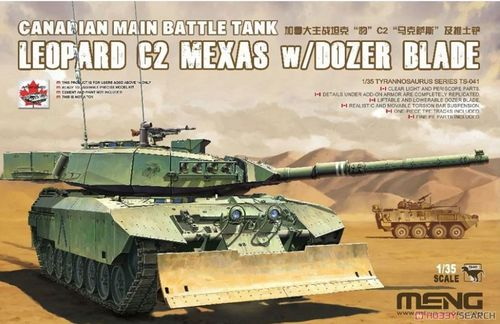 Canadian MBT Leopard C2 MEXAS with Dozer Blade  1/35