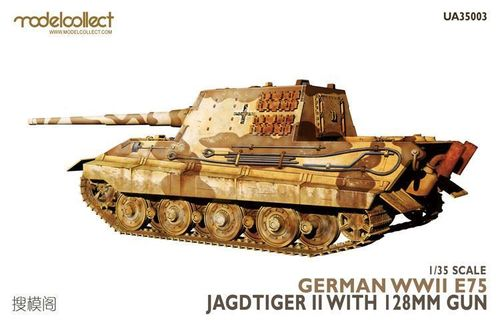 E75 jagdtiger II with 128mm gun 1/35