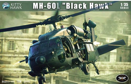 "MH-60L ""Black Hawk""  1/35"