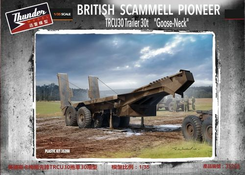 British Scammell  Late Goose Neck Trailer  1/35