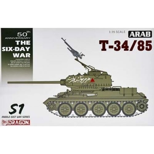 Syrian T34/85 - The Six Day War 1/35