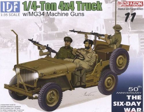 IDF 1/4 ton 4x4 truck w/MG34 Machine Guns 1/35