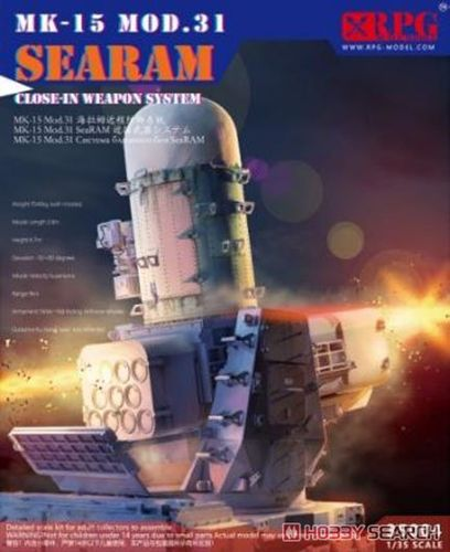 MK-15 MOD.31 SEARAM Close-in Weapon System 1/35