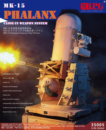 MK-15 Phalanx SEARAM Close-in Weapon System1/35