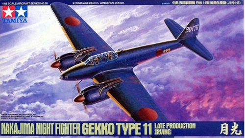 Nakajima Night Fighter Gekko Type 11 1/48