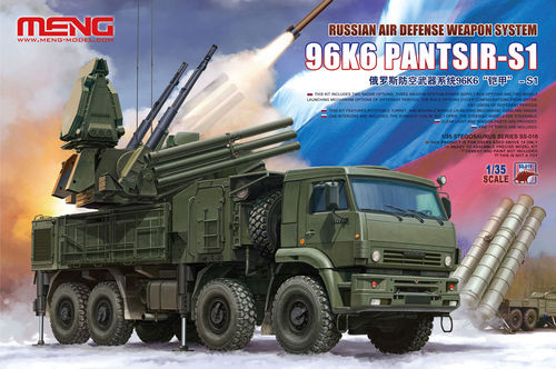 Russian Air Defense Weapon System 96K6 Pantsir-S1 1/35