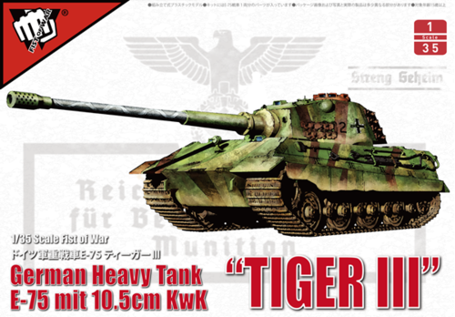 "E-75 heavy tank ""King tiger III""with 105mm gun 1/35"