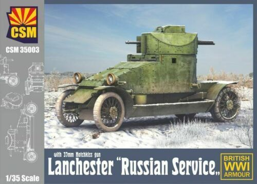 Lanchester Russian Service 1/35