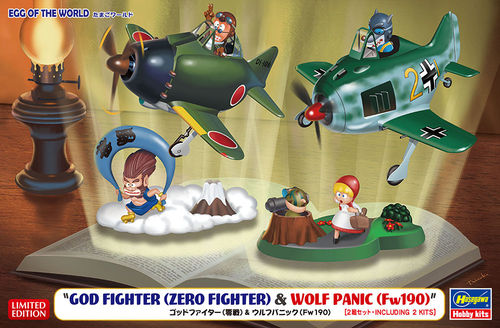 God Fighter (Zero Fighter) & Wolf Panic (Fw 190) , 2 Kits (limited edition)