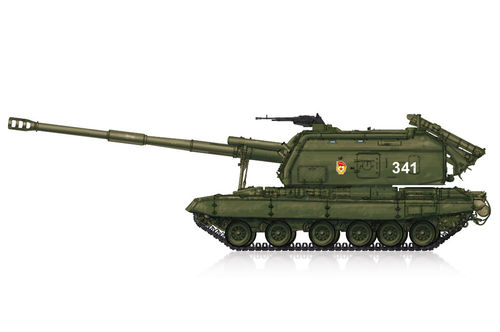 2S19-M1 Self-propelled Howitzer 1/72