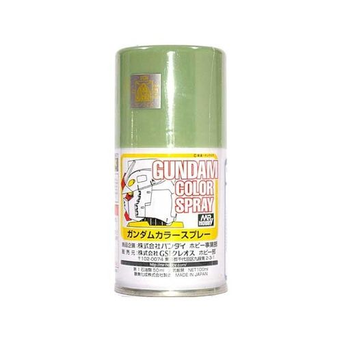 Gundam Color Spray MS Green -100ml