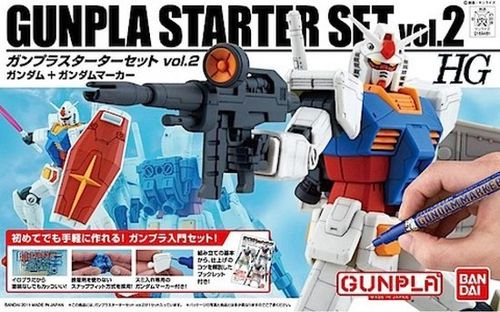 Gunpla Starter Set Vol. 2 RX-78-2 G30th edition HGUC 1/144