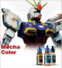 Mecha Colors