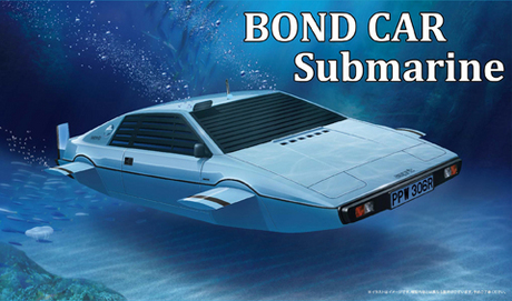 Bond Car Submarine 1/24