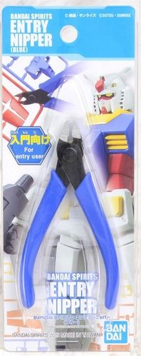 Bandai Spirits Entry Nipper – Blue