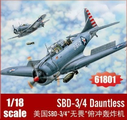 SBD-3/4 Dauntless  1/18