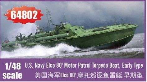 U.S. Navy Elco 80 Motor Patrol Torpedo Boat Early Type 1/48