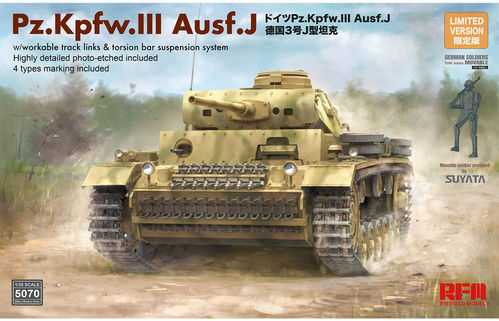 Pz. Kpfw. III Ausf. J (workable track links) 1/35