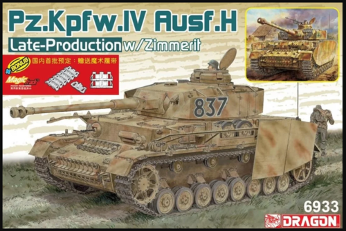 Panzer IV Ausf H Late Production with Zimmerit (2 in 1) 1/35