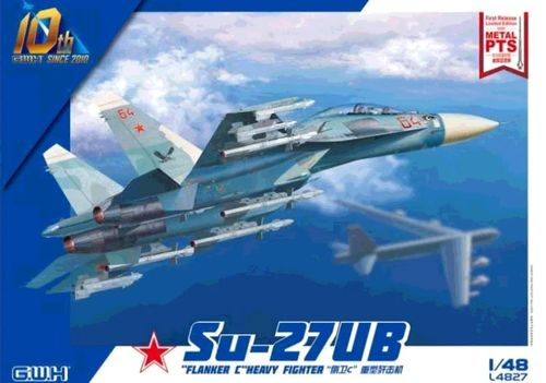 Su-27UB Flanker-C Heavy Fighter 1/48
